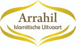 Arrahil Logo